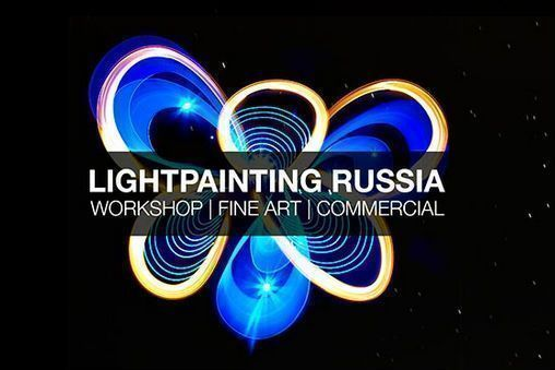 Lightpainting Russia