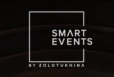 Smart Events by Zolotukhina